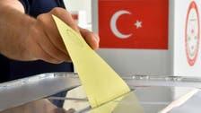 مجلس أوروبا يطالب تركيا باحترام إرادة الناخبين