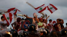 Tear gas and water canon fired at Beirut protesters