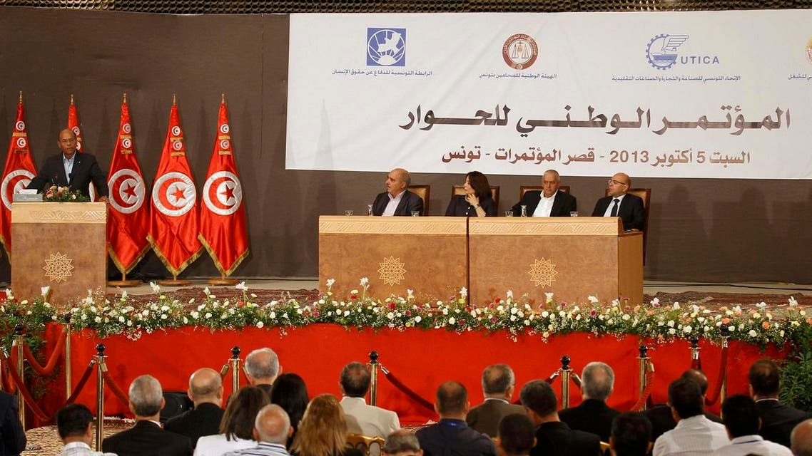 File photo of members of Tunisia's National Dialogue Quartet looking on during a National Conference for Dialogue in Tunis. (File photo: Reuters)