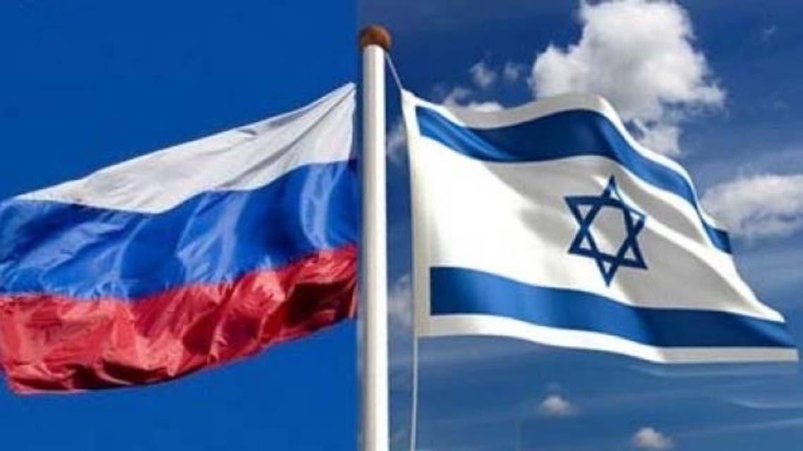 علم روسيا وعلم إسرائيل