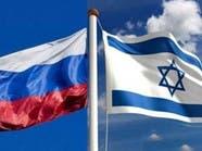 روسيا تشتري ود إسرائيل بإسكات دمشق عن انتهاكات تل أبيب