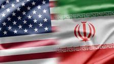 إيران تستبق قرار واشنطن بفرض عقوبات على  شركات أميركية