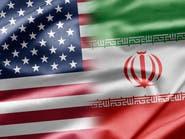 تأييد متزايد بكونغرس أميركا لسياسة تغيير نظام إيران