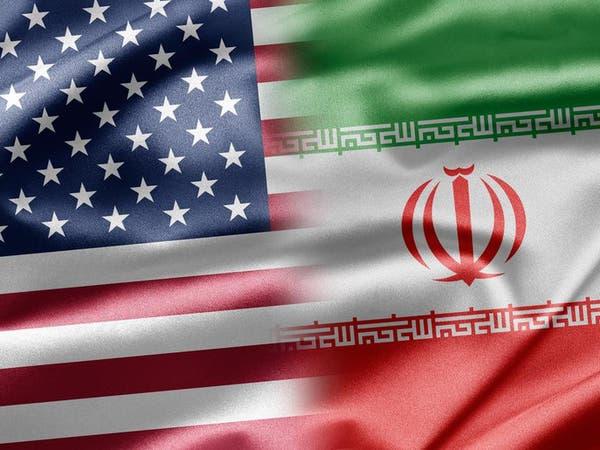 أميركا توافق على قناة سويسرا مع إيران للسلع الإنسانية