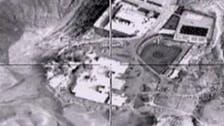 الرقہ: روسی بمباری کے نتیجے میں 27 شہریوں سمیت 42 ہلاک