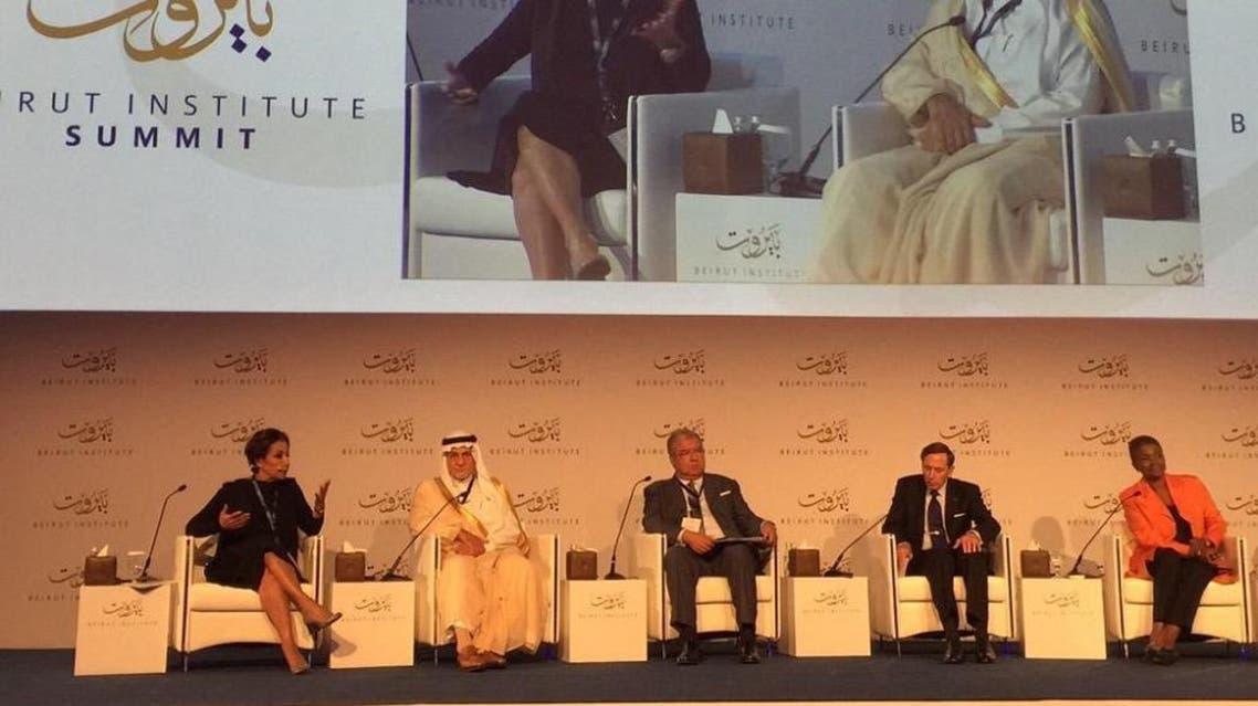 Beirut Institute Summit