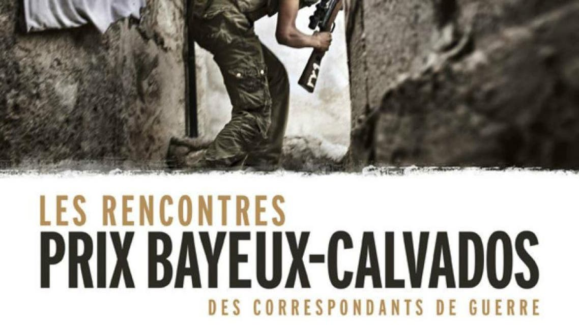 Two of the awards went to correspondents covering ISIS's game plan and its atrocities. (Courtesy: Prix Bayeux-Calvados)