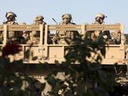 مقتل شرطي أفغاني حاول مهاجمة جنود من التحالف الدولي
