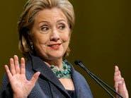 محقق أميركي سابق يتهم لجنة هجوم بنغازي باستهداف كلينتون