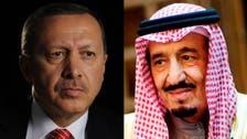 الملك سلمان يبحث مع أردوغان تطورات المنطقة