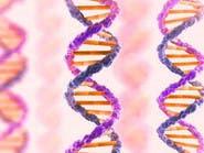 كشف ثوري في علم الجينات يطيل الأعمار الى 160 سنة