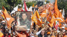 Thousands of Lebanese protest vacant presidency