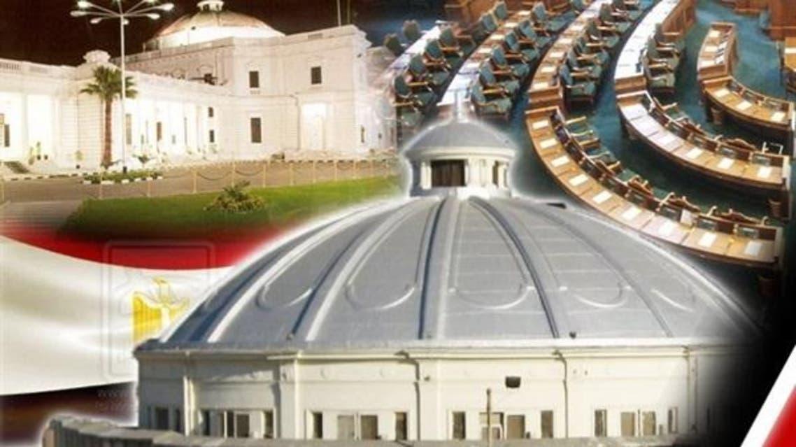 مصر برلمان 2015