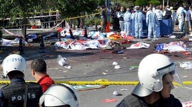 تركيا توقف 50 أجنبياً وتحيل 11 للمحكمة بعد تفجير أنقرة