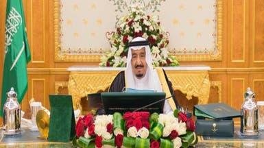 السعودية: تنظيم هيئة لتوليد الوظائف ومكافحة البطالة