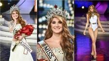 Meet Miss Venezuela, originally a Syrian from the city of Tartous