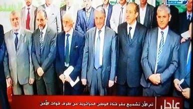 """الجزائر: غلق تلفزيون خاص بتهمة """"التحريض على الإرهاب"""""""