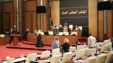 ليبيا.. المؤتمر المنتهية ولايته يرفض حكومة الوفاق