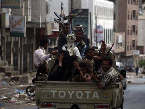 تقرير حقوقي يوثق.. شهادات مروعة عن مجازر حوثية في 2015