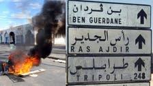 تونس.. مظاهرة احتجاجية لشبان يعملون بالتجارة مع ليبيا