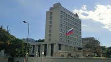 سفارة روسيا بدمشق تتعرض لقصف بالهاون دون وقوع إصابات