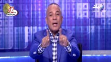 Egyptian media says country is facing Euro-Islamist conspiracy