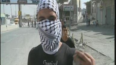 """""""يوم غضب"""" في فلسطين.. وطعن ودهس في القدس وتل أبيب"""