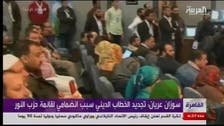 Christian woman joins Salafist  parliamentary race in Egypt