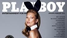 Covering up? Playboy magazine 'to drop' naked women