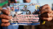 Four years since Qaddafi's death, this month is now crucial for Libya