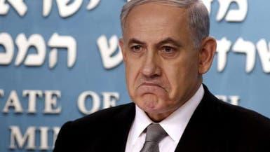 نتنياهو: لن نمتثل لقرار مجلس الأمن بشأن الاستيطان