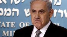 اسرائیلی وزیر اعظم کو آج پولیس کی پوچھ گچھ کا سامنا