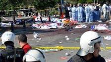 انقرہ میں بم دھماکوں کے بعد تین اعلیٰ پولیس افسر فارغ