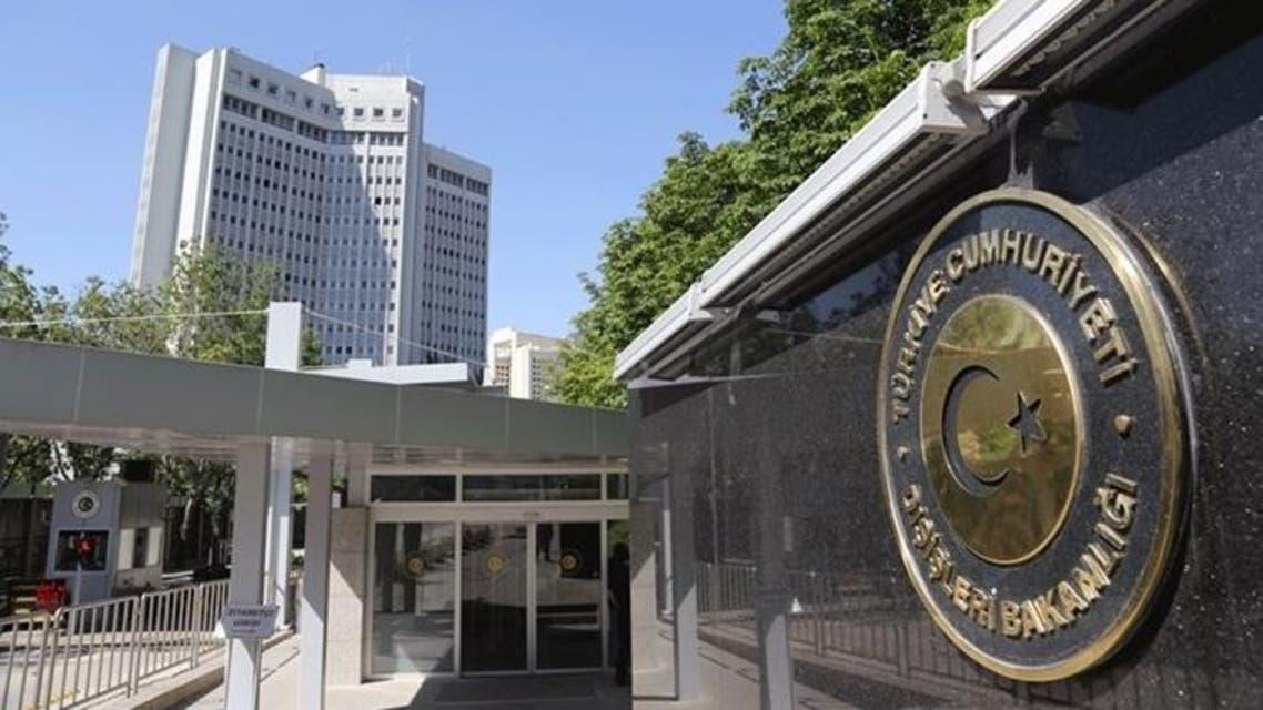 الوزارة الخارجية التركية