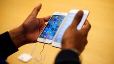 Apple found to have infringed on mobile chip patent