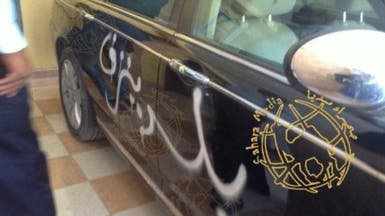 """#موريتانيا.. إحالة شباب حادثة """"بلد ينزف"""" إلى المحاكمة"""