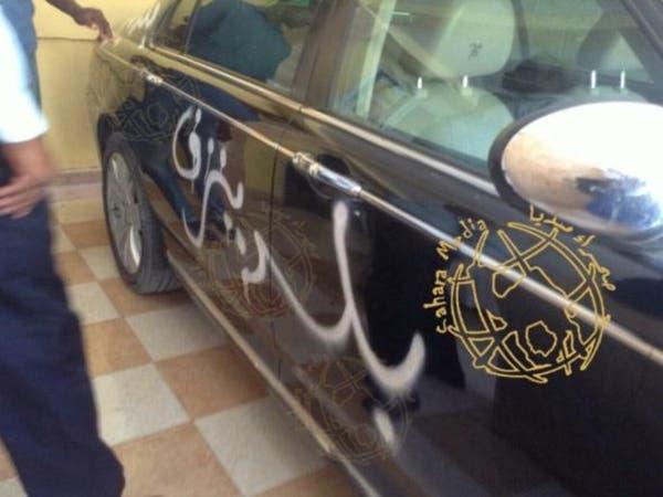 """اعتقالات بعد كتابة """"بلد ينزف"""" على سيارة وزير موريتاني"""