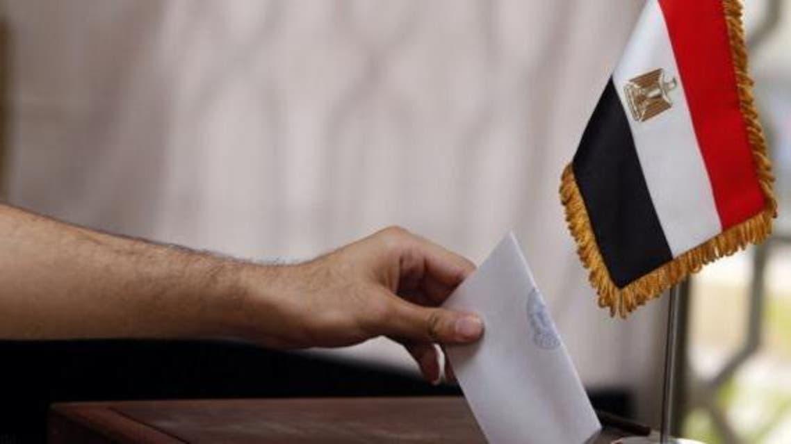 الانتخابات المصرية 3