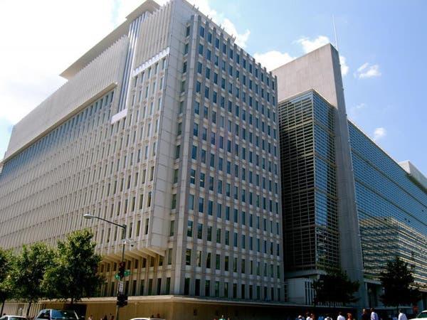ثاني رسالة ثقة بالاقتصاد المصري من البنك الدولي