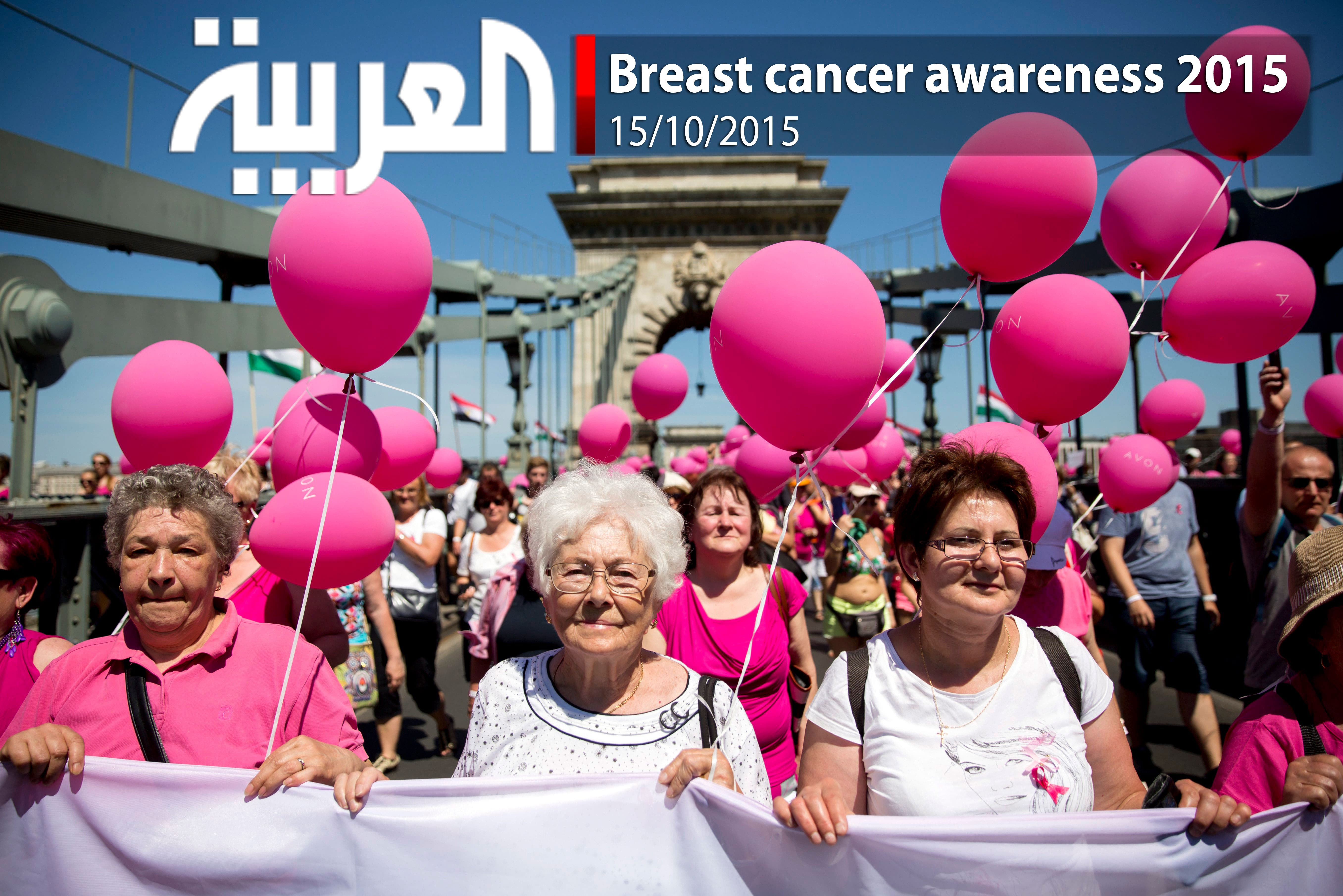 Breast cancer awareness 2015