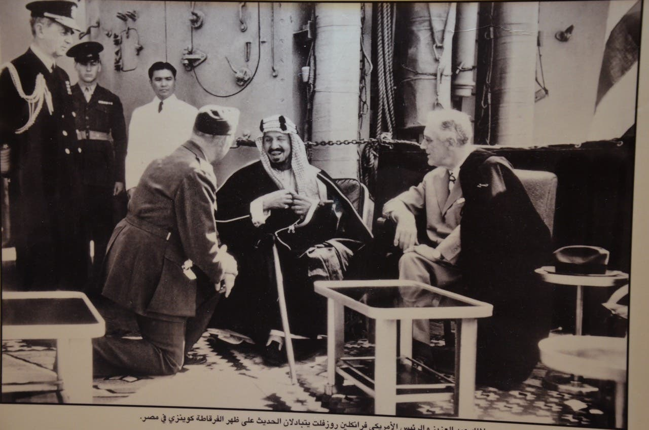 The historic Bitter Lake meeting between King Abdulaziz and Franklin D. Roosevelt Image credit: Miles Lawrence
