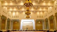 A rare look inside the enormous 'Qasr Al Hukm' in Saudi Arabia