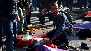 تركيا: اعتقال 12 شخصا غرّدوا على تويتر بشأن تفجير أنقرة