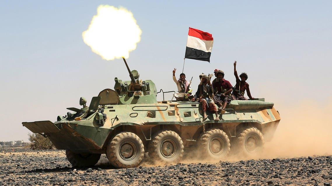 المقاومة الشعبية - اليمن