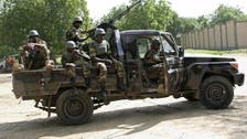 Niger imposes state of emergency on region hit by Boko Haram