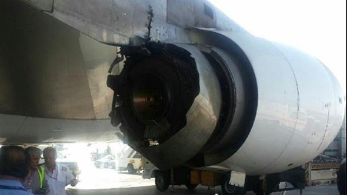 سقوط محرك طائرة إيرانية