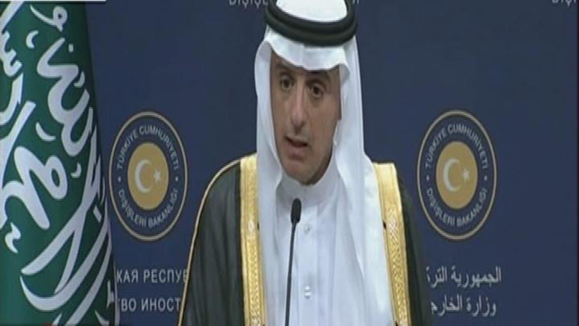 THUMBNAIL_ الجبير: السعودية وتركيا ملتزمتان بدعم المعارضة السورية