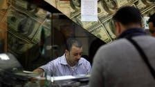 Egypt's central bank allows pound to weaken