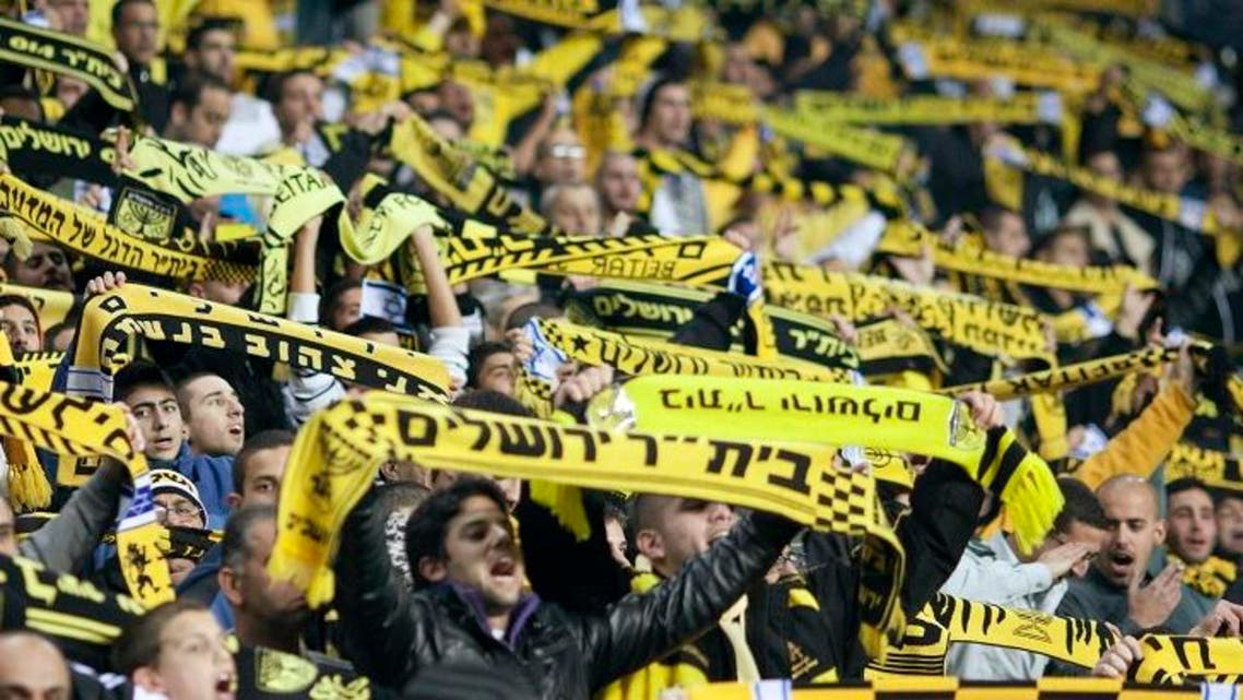 Beitar Jerusalem fans cheer during the soccer game in January 2012. Image for illustrative purposes only. (File photo: AP)