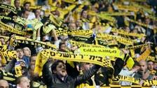 UAE royal buys 50 percent stake in Israeli Beitar Jerusalem football club